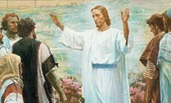 jesus the of god