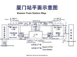 Xiamen China Map by Xiamen Train Guide Xiamen Railway Station Map U0026 Schedule
