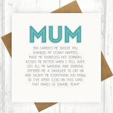 funny birthday e cards for mom birthday free download funny cute memes
