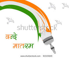 indian flag draw paint colors heaving stock vector 91515920