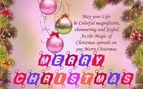 merry card messages happy birthday jesus merry