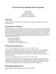 resume objective for customer service retail summary resume objectives customer service resume template and