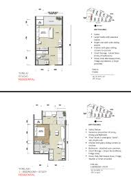 floor plan key northpark residences floor plan u2013 northpark residences north