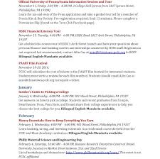 pcdc teen club schedule and events for 2016 2017 u2013 philadelphia