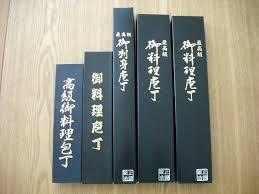 hiroyuki u0027s blog on japanese cooking a set of five kitchen knives
