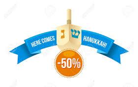 hanukkah sale hanukkah sale or discount design for emblem sticker with a