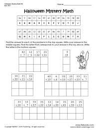 halloween mystery math worksheet 2