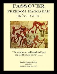 the passover haggadah israelite haggadah for passover blackjews org