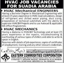 hvac engineer jobs essay car sman resume sample district s