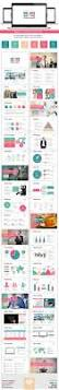 8 best powerpoint template images on pinterest powerpoint