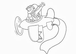 fresh curious george coloring 51 coloring books