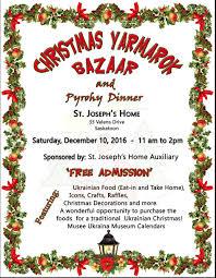 St Joseph Home by Christmas Yarmarok Bazaar And Pyrohy Dinner U2013 St Joseph U0027s Home
