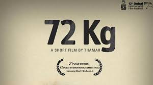 lexus short films youtube 72 kg award winning short film by thamar samsung note 5 dubai
