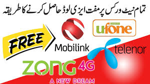 get a load of all get free easyload on all networks ufone telenor jazz zong