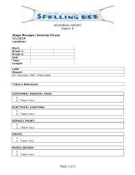 rehearsal report template paperwork amanda finney