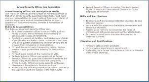 Hotel Security Job Description Resume by Skills To Put On A Resume For Security Job Free Resume Example