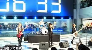detik musik band jepang menggelar konser hanya 8 detik lagunya seperti apa ya