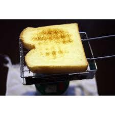 Primus Toaster Tostador Primus Outdoor Geostore