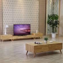 Tv Bench Oak Modern Tv Cabinet Wood Promotion Shop For Promotional Modern Tv