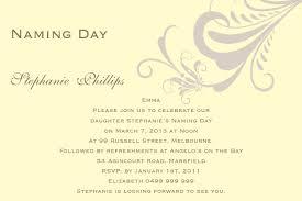 Hindu Baby Naming Ceremony Invitation Cards Design Templates Invitation Templates Naming Ceremony Invitation