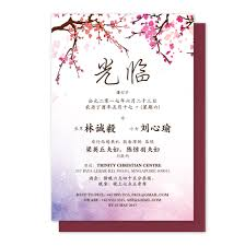 Christian Invitation Card 5 Gorgeous Cherry Blossom Products To Crush On