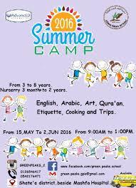 jeddah summer camps 2016 jeddah for kids