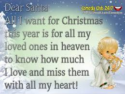 dear santa i want all my loved ones in heaven to i them