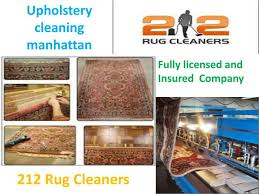 upholstery cleaners nyc ppt upholstery cleaning nyc powerpoint presentation id 7634035