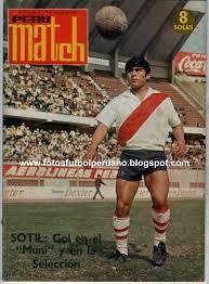 cholo sotil curiosidades del f fotos fútbol peruano julio 2010