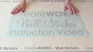 how use wall sticker decal instruction video how use wall sticker decal instruction video createworks