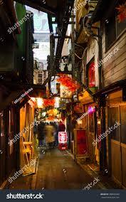 November Tokyo by Tokyojapan November 16 Narrow Pedestrian Street Stock Photo