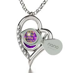 religious necklaces silver shema pendant inscribed in gold gift now from nano jewelry