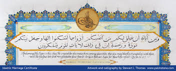 wedding wishes arabic muslim marriage certificates world calligraphy marriage