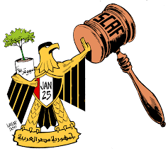 Egypts Flag Egypts Flag Of Eagle Clip Art Library