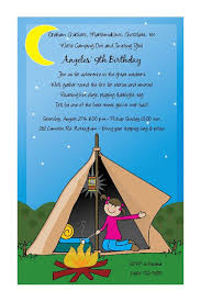 Backyard Birthday Party Invitations by Camping In Tent Invitations Bonfire Camp Out Sleepover
