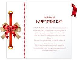 invitation card design13 jpg