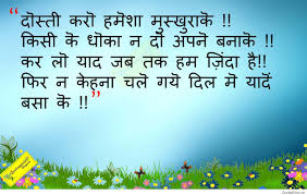 quotes shayari hindi very sad shayari wallpaper hindi quotes images hd top 2017