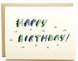 surf birthday card etsy