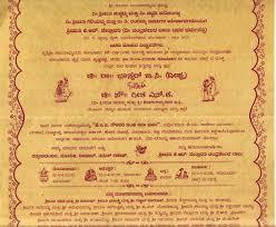 hindu wedding invitations templates free hindu wedding invitation cards ppt yaseen for