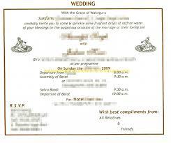 1st birthday invitation card format marathi 1st birthday