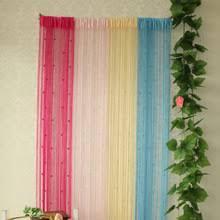 Tassel Curtain Popular Beads Curtain For Door Buy Cheap Beads Curtain For Door