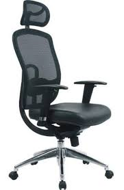saltaire 24 hour mesh executive ergonomic office chair u2014 british