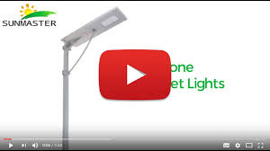 all in one solar light sunmaster solar light manufacturer