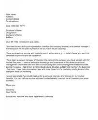 cover letter cover letter sample for pharmacy technician sample