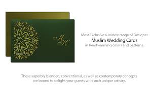 Muslim Wedding Card Cheap Muslim Wedding Invitation Cards Uk Yaseen For