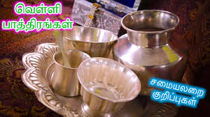 Kitchen Cleaning Tips Silver Utensils Cleaning In Tamil Kitchen Tip Session 2