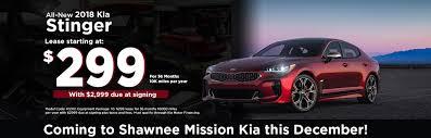 jeep kia 2016 shawnee mission kia kia dealer in mission ks