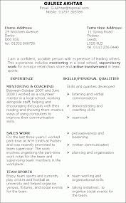 computer skills to put on resume template design