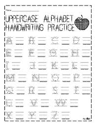 uppercase and lowercase handwriting practice sheet by miranda allen