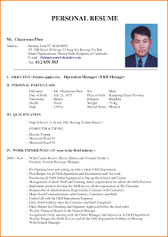 Hospitality Resume Writing Example Resume Template Hospitality Free